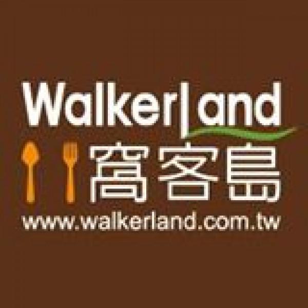 台北市 餐飲 日式料理 拉麵‧麵食 花月嵐拉麵 (誠品敦南店)