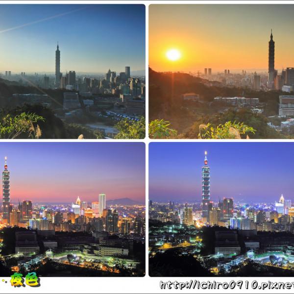 台北市 觀光 觀光景點 虎山親山步道