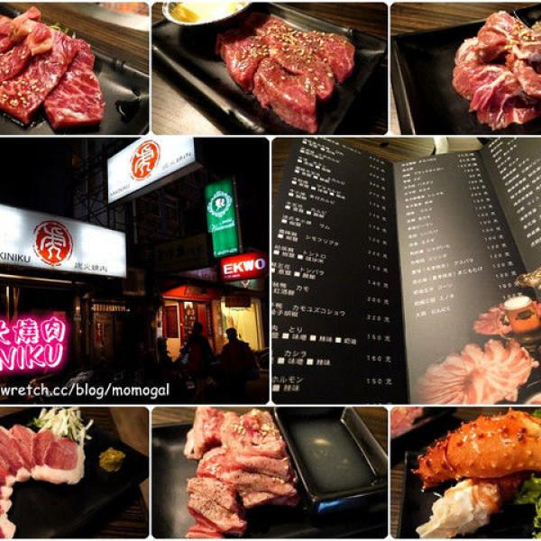 台北市 美食 餐廳 餐廳燒烤 燒肉 虎炭火燒肉