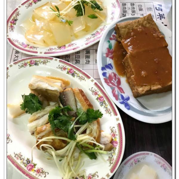 宜蘭縣 餐飲 台式料理 阿英小吃部