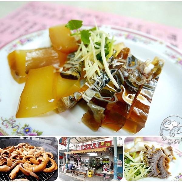 宜蘭縣 美食 餐廳 中式料理 台菜 阿英小吃部