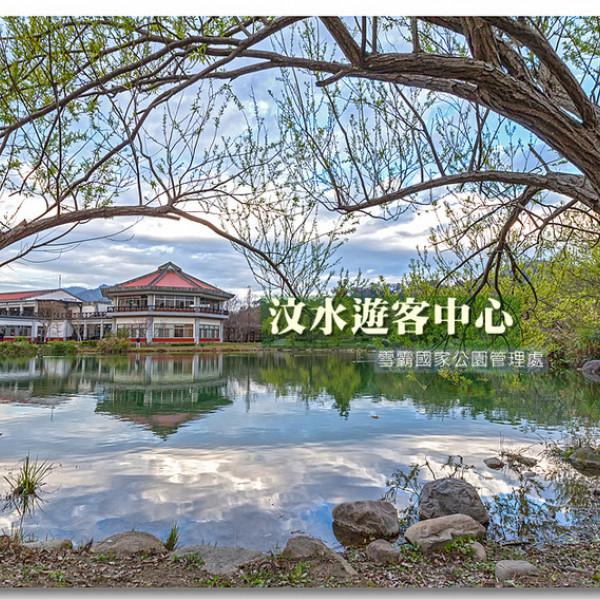 苗栗縣 休閒旅遊 景點 公園 雪霸國家公園(汶水遊客中心)
