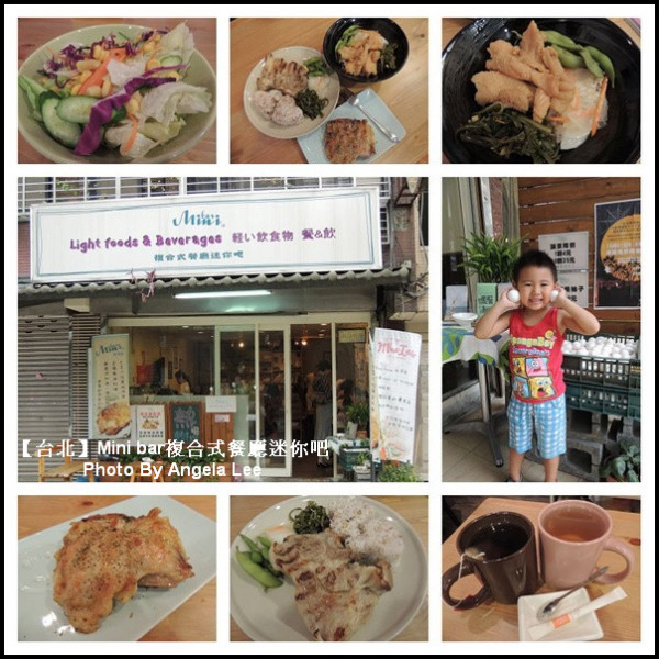 台北市 餐飲 素食料理 素食料理 Minibar複合式餐飲迷你吧