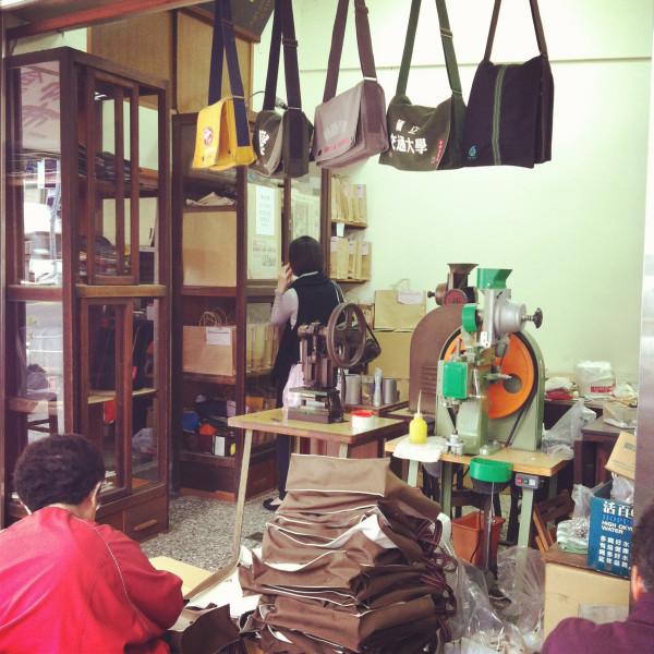 台南市 休閒旅遊 購物娛樂 手作小舖 合成帆布行