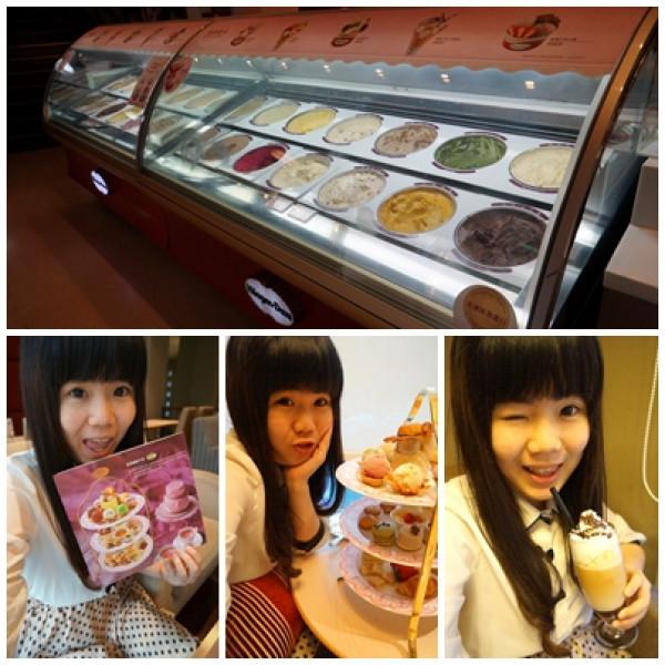 台北市 餐飲 飲料‧甜點 冰店 Häagen-Dazs (敦南旗艦店)
