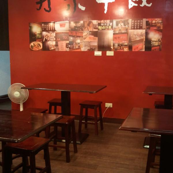 台北市 美食 餐廳 中式料理 台菜 打米半飯 (南京光復店)