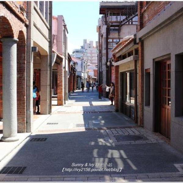 台北市 休閒旅遊 景點 觀光商圈市集 剝皮寮歷史街區