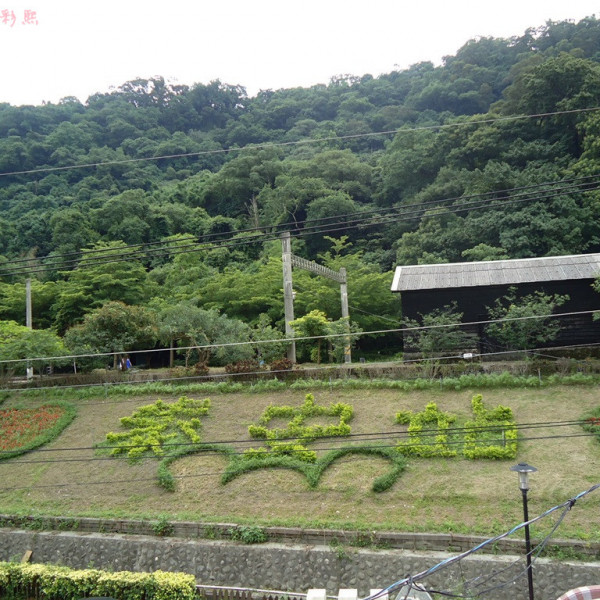 台中市 休閒旅遊 景點 車站 泰安舊站