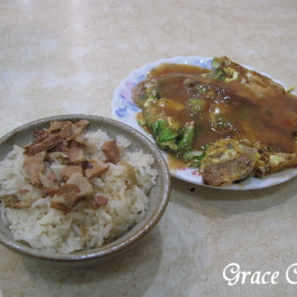 台北市 美食 餐廳 中式料理 小吃 圓環邊蚵仔煎(寧夏夜市)