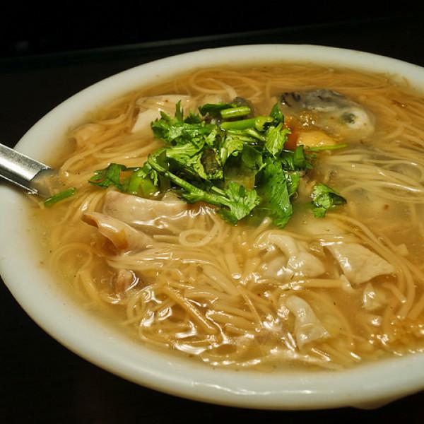 新北市 餐飲 台式料理 油庫口蚵仔麵線