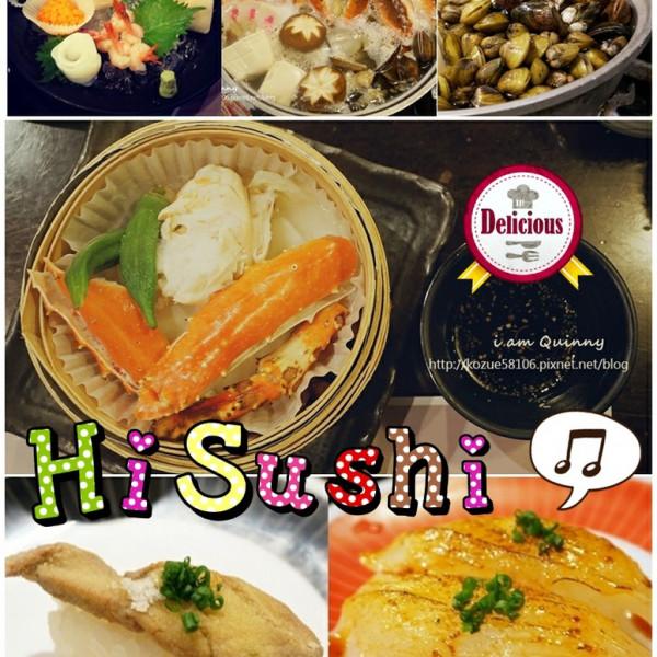 台北市 美食 餐廳 異國料理 日式料理 海壽司