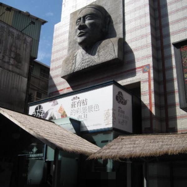新北市 觀光 博物館‧藝文展覽 烏來泰雅民族博物館