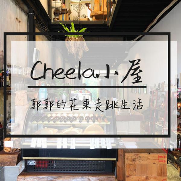 台東縣 美食 餐廳 咖啡、茶 咖啡館 Cheela小屋