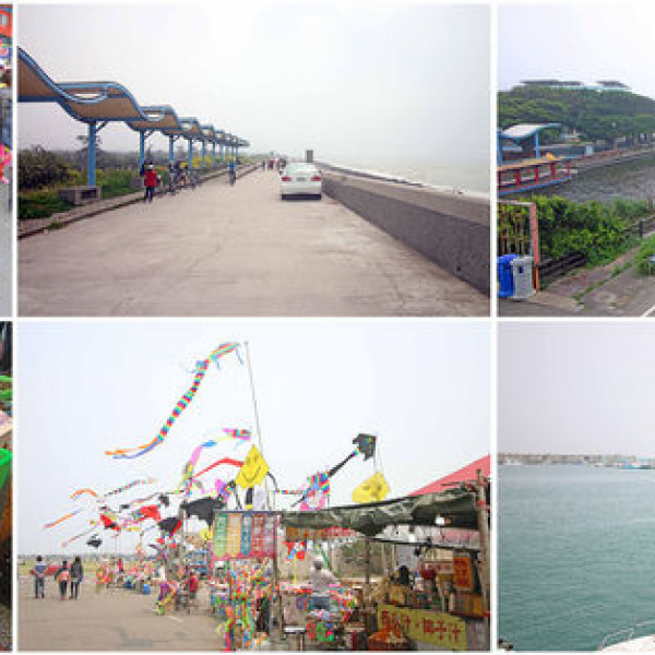 新竹市 休閒旅遊 景點 景點其他 南寮漁港(17公里海岸線)