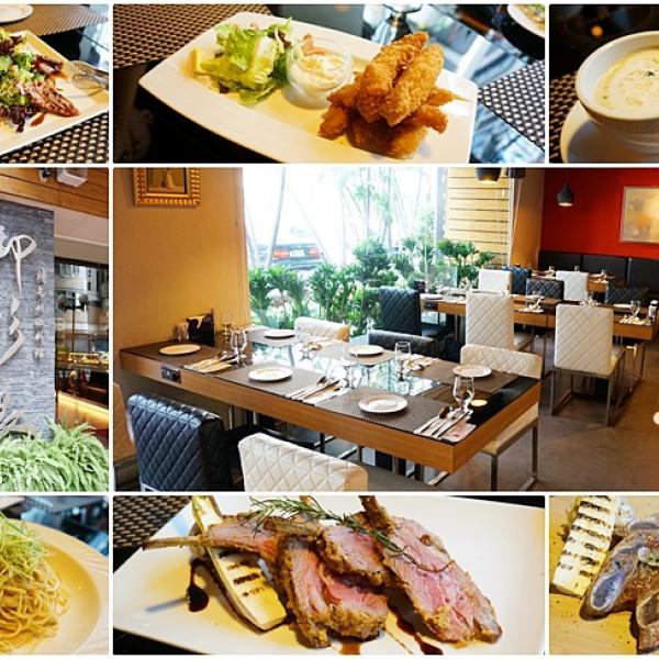 台北市 美食 餐廳 火鍋 涮涮鍋 御杉根時尚精緻料理