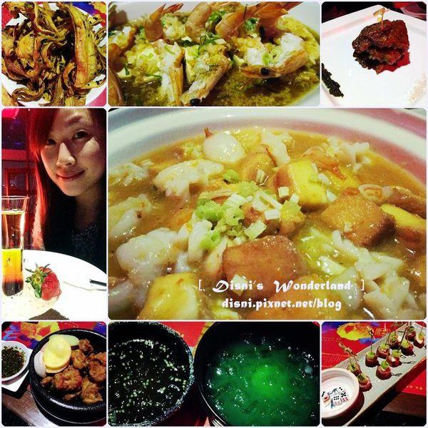 台北市 餐飲 中式料理 China Pa Live & Restaurant 中國父 音樂餐廳