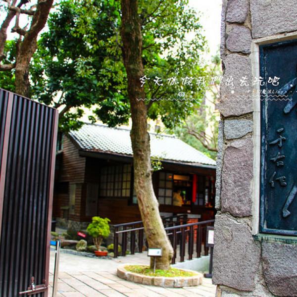 台北市 休閒旅遊 景點 展覽館 梅庭遊客中心