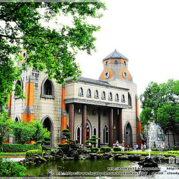 新北市 休閒旅遊 景點 古蹟寺廟 理學堂大書院