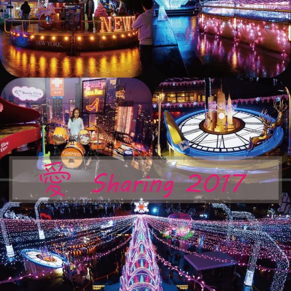 台北市 休閒旅遊 購物娛樂 購物中心、百貨商城 統一時代百貨(台北店)