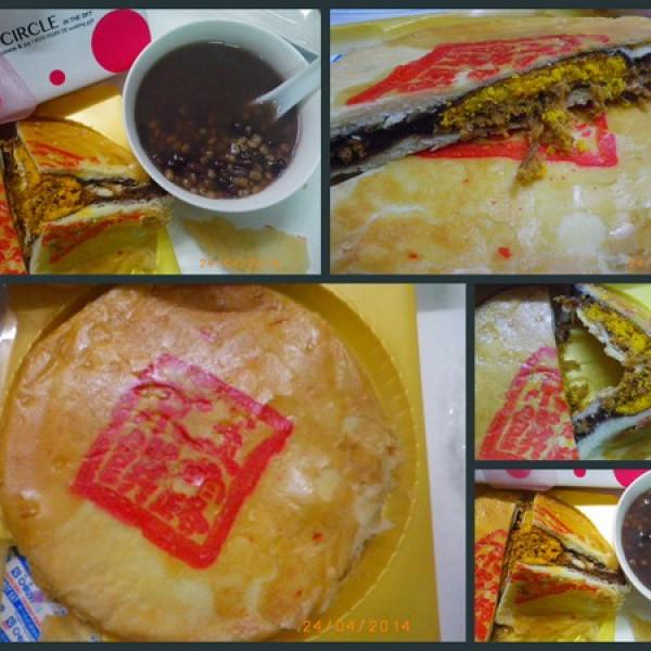 台北市 美食 餐廳 烘焙 中式糕餅 郭元益的家 House of Kuo