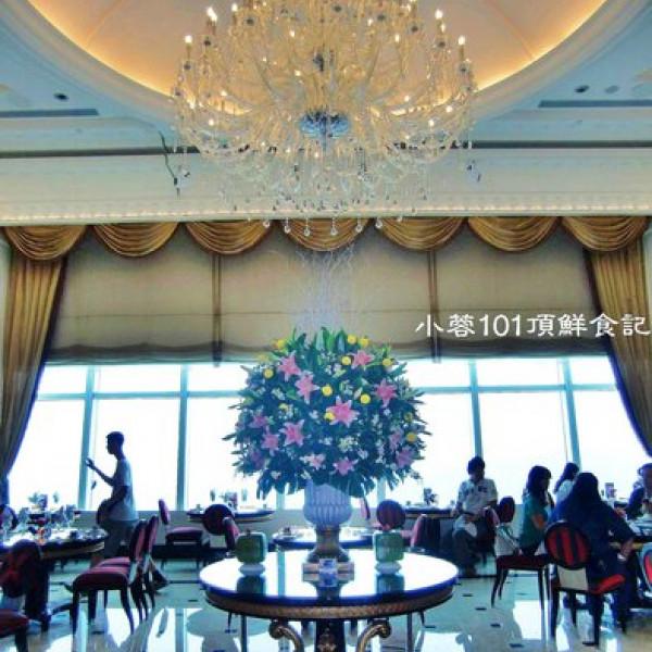 台北市 美食 餐廳 中式料理 台菜 頂鮮101美食美景餐廳 (101店)