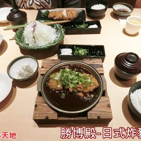 台北市 美食 餐廳 異國料理 日式料理 勝博殿 (光復店)