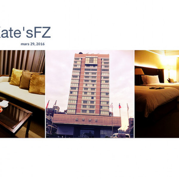 台北市 休閒旅遊 住宿 觀光飯店 台北晶華酒店 Regent Taipei Hotel(交觀業字第062號)