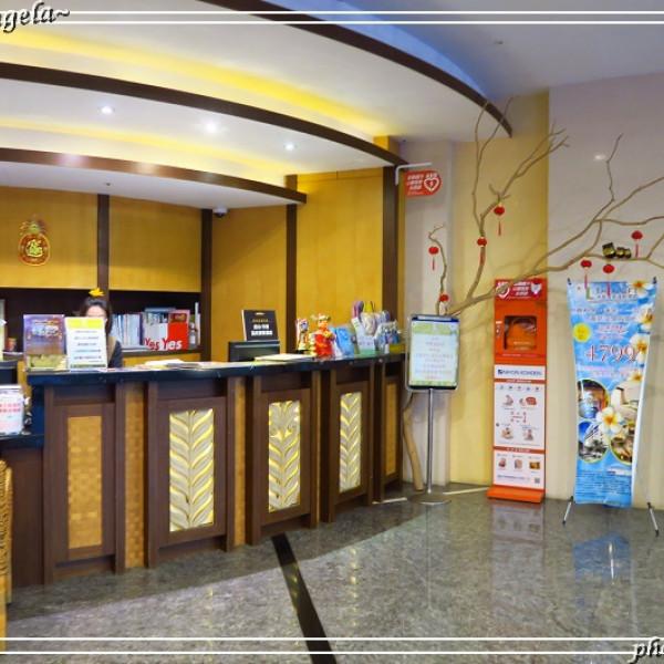 新北市 休閒旅遊 住宿 觀光飯店 沐舍溫泉渡假酒店 (新北市旅館006號)