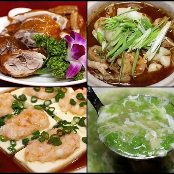 台北市 美食 餐廳 中式料理 粵菜、港式飲茶 上享庭園餐廳
