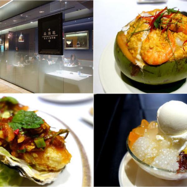 台北市 美食 餐廳 異國料理 泰式料理 晶湯匙泰式主題餐廳 (復興SOGO店)