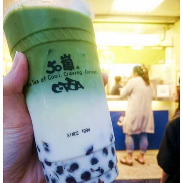 台北市 餐飲 飲料‧甜點 飲料‧手搖飲 50嵐(新北投店)