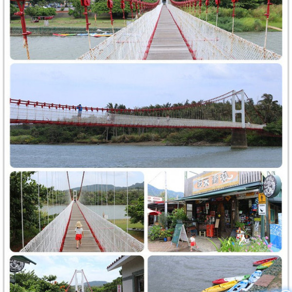 屏東縣 休閒旅遊 景點 海邊港口 港口吊橋