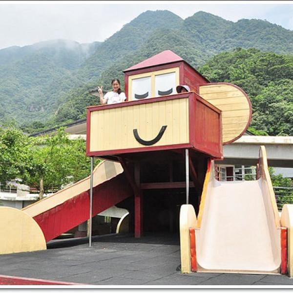新北市 休閒旅遊 運動休閒 體育場 猴硐國小