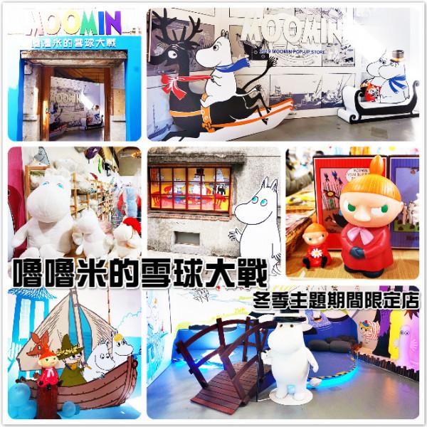 台北市 休閒旅遊 景點 藝文中心 華山1914文化創意產業園區