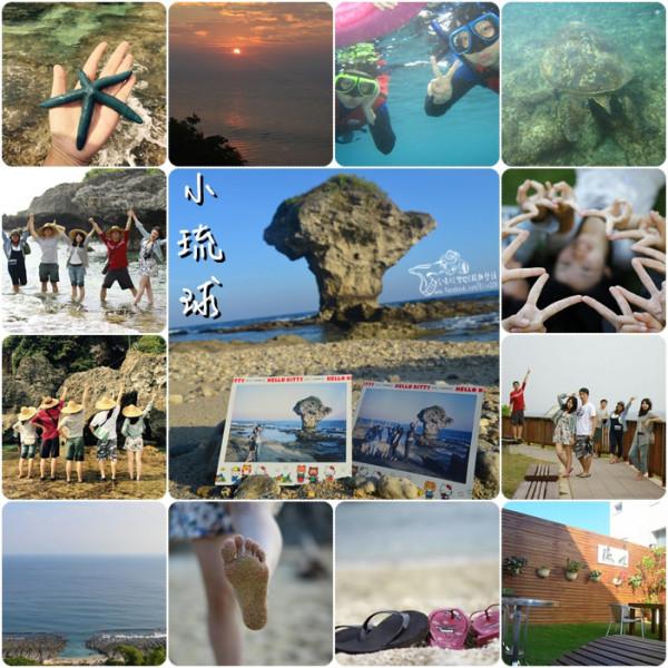 屏東縣 休閒旅遊 景點 海邊港口 蛤板灣沙灘