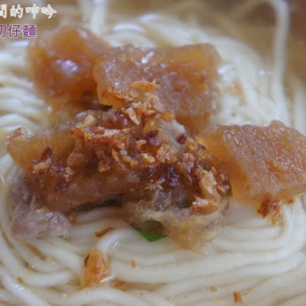 台北市 美食 餐廳 中式料理 麵食點心 進財切仔麵