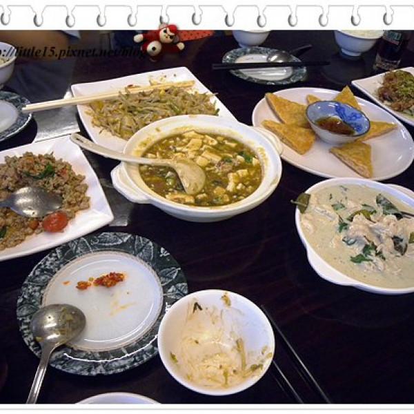 台南市 美食 餐廳 異國料理 泰式料理 小金魚泰式小館