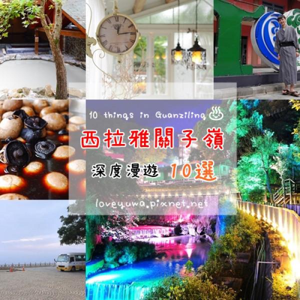 台南市 休閒旅遊 景點 溫泉 關子嶺風景區
