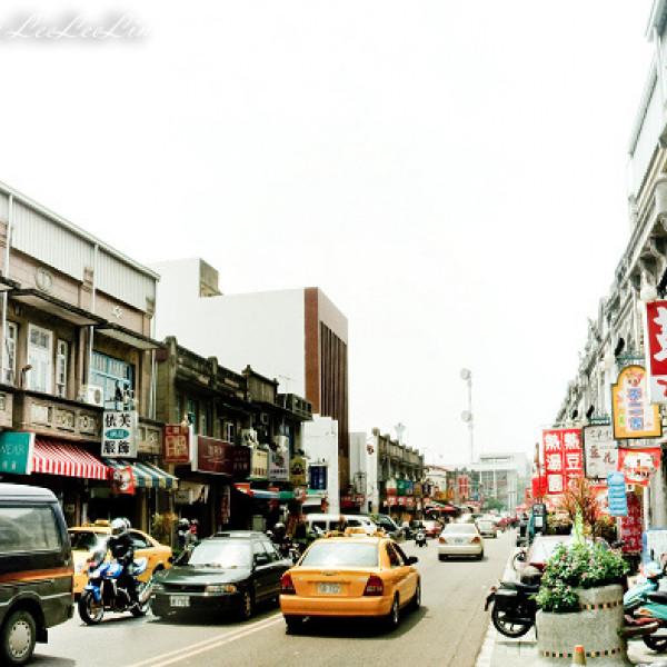 台南市 休閒旅遊 景點 觀光商圈市集 新化老街
