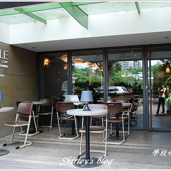 台北市 美食 餐廳 咖啡、茶 咖啡館 學校咖啡館 Ecole Cafe