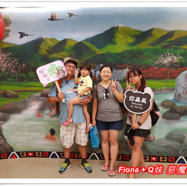 台中市 休閒旅遊 景點 展覽館 谷關溫泉文化館