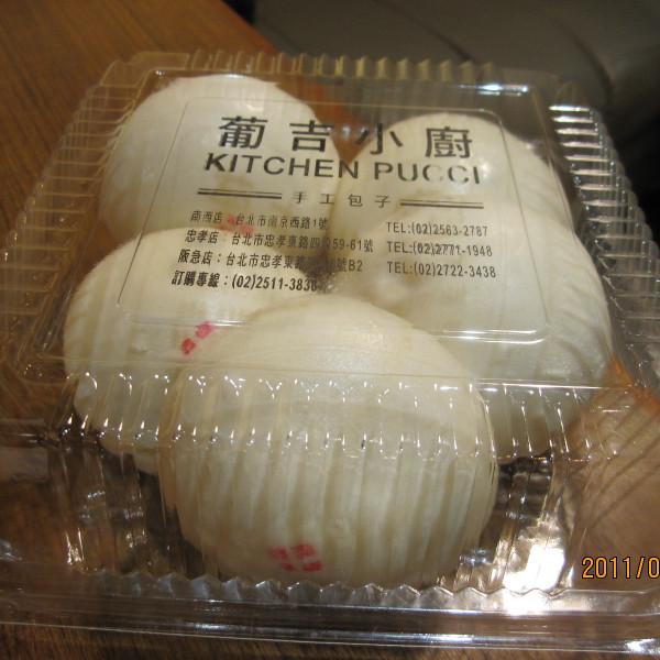 台北市 美食 餐廳 中式料理 粵菜、港式飲茶 葡吉小廚 (南京店)
