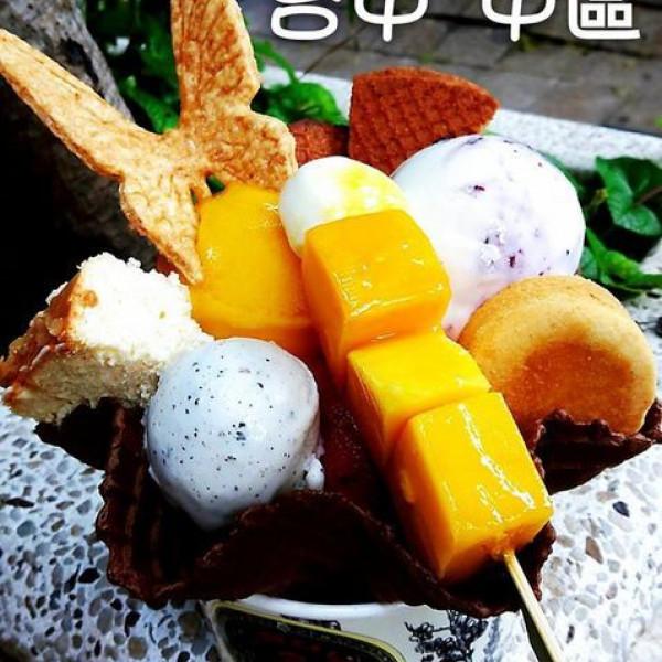 台中市 美食 餐廳 飲料、甜品 冰淇淋、優格店 宮原眼科冰淇淋