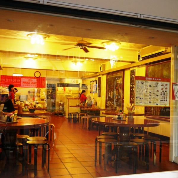 台北市 美食 餐廳 中式料理 麵食點心 周胖子餃子館(民生店)