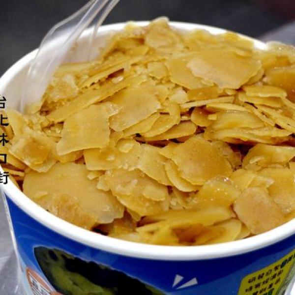 台北市 美食 餐廳 飲料、甜品 甜品甜湯 嘉義紅心粉圓 (信義林口店)