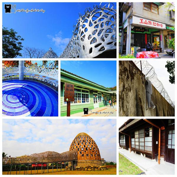 嘉義市 休閒旅遊 景點 藝文中心 嘉義鐵道藝術村