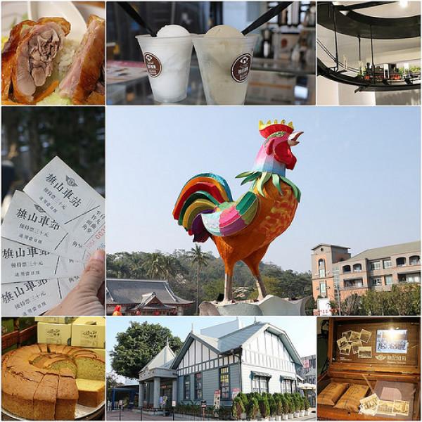 高雄市 休閒旅遊 景點 觀光商圈市集 旗山老街