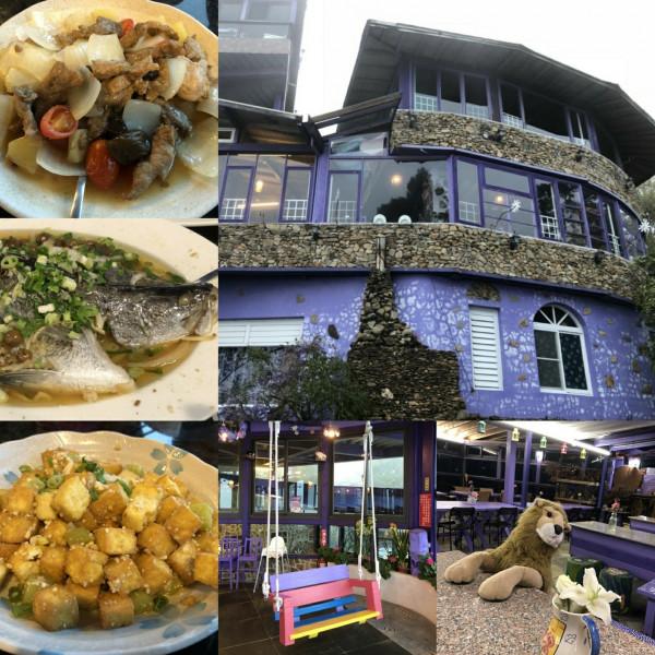 南投縣 美食 餐廳 咖啡、茶 咖啡館 瑪格麗特花園霧上咖啡館