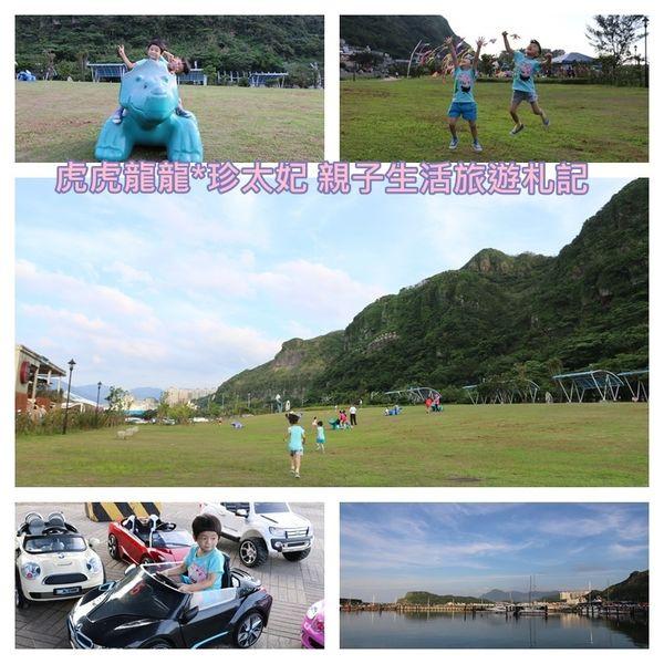 基隆市 休閒旅遊 景點 海邊港口 碧砂漁港 (八斗子觀光漁港)