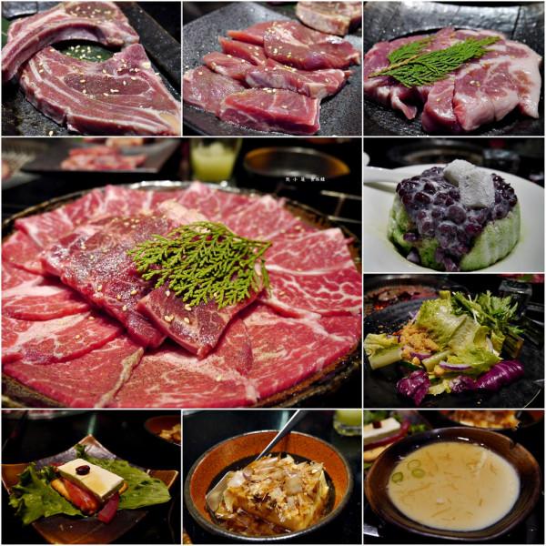 高雄市 餐飲 燒烤‧鐵板燒 燒肉燒烤 碳佐麻里(高美店)